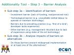 additionality tool step 3 barrier analysis