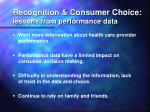 recognition consumer choice lessons from performance data
