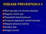 disease prevention 4