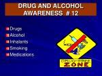 drug and alcohol awareness 12