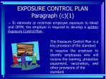 exposure control plan paragraph c 1