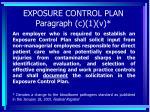 exposure control plan paragraph c 1 v