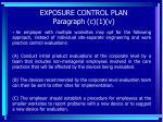 exposure control plan paragraph c 1 v41
