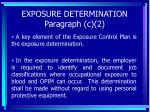 exposure determination paragraph c 2