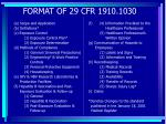 format of 29 cfr 1910 1030