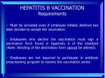 hepatitis b vaccination requirements