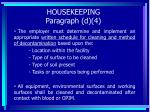 housekeeping paragraph d 4
