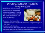 information and training paragraph g 2