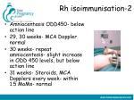rh isoimmunisation 2