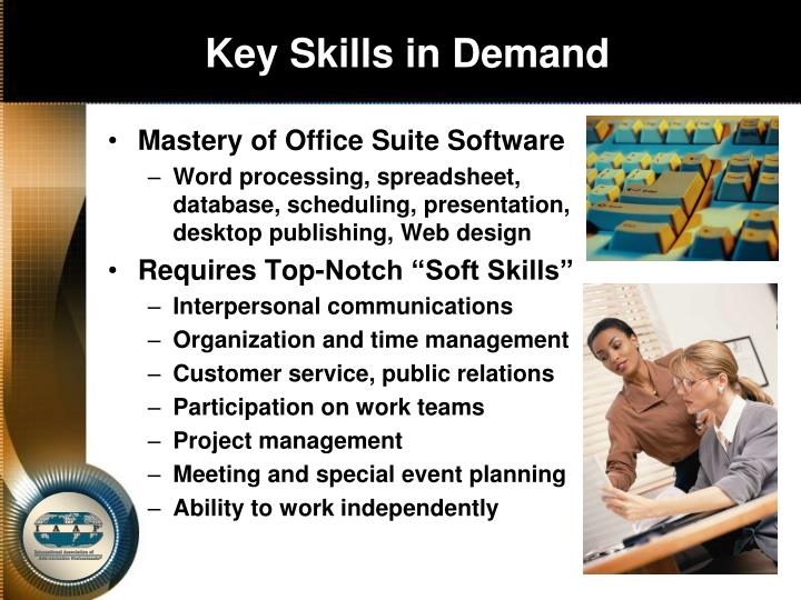 key skills for administrative assistant