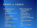 epsdt vs yahcs