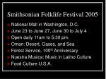 smithsonian folklife festival 2005