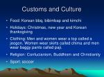 customs and culture