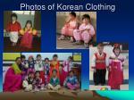 photos of korean clothing