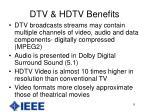 dtv hdtv benefits