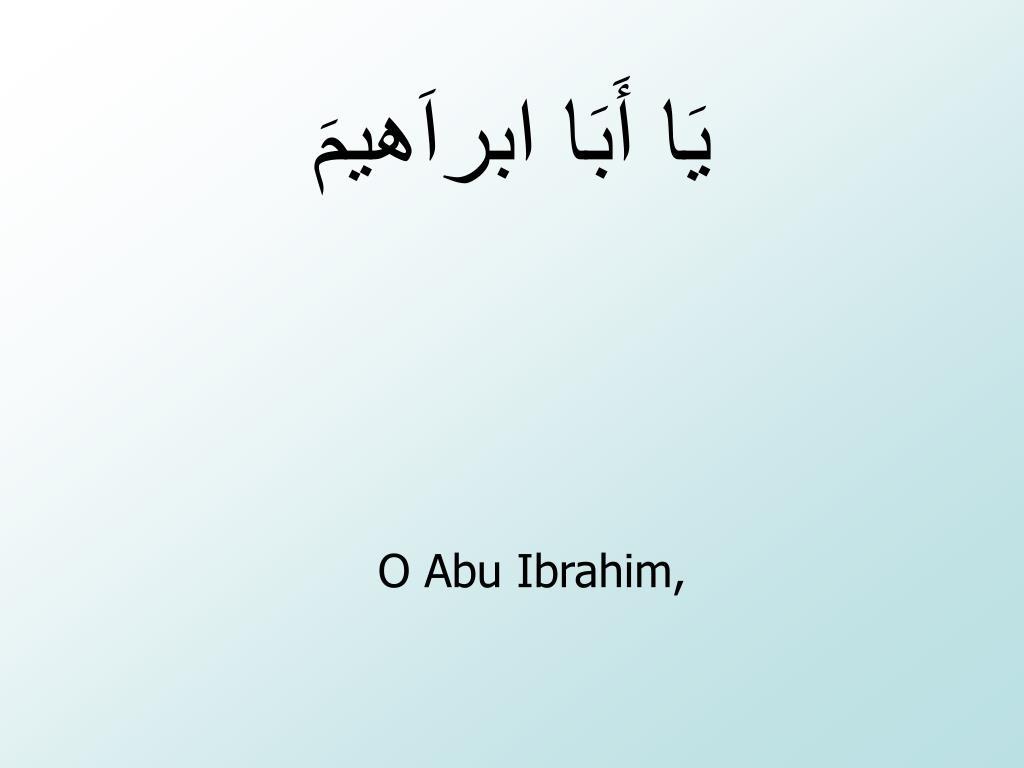 يَا أَبَا ابراَهيمَ