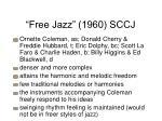 free jazz 1960 sccj