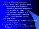 2 1 the scope of international investment