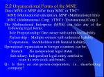 2 2 organizational forms of the mne