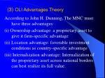 3 oli advantages theory