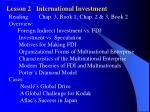 lesson 2 international investment
