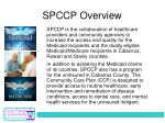 spccp overview