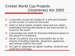 cricket world cup projects incentives act 2005