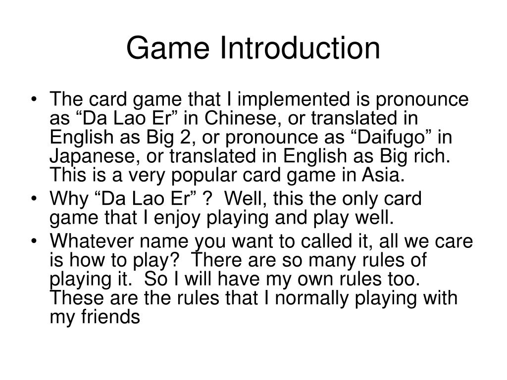Game Introduction