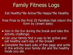 family fitness logs