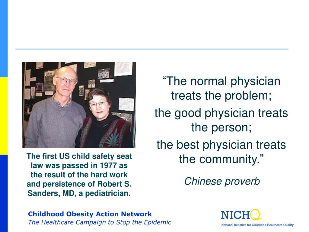 """The normal physician treats the problem;"