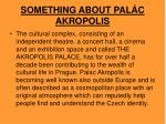 something about pal c akropolis