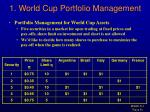 1 world cup portfolio management