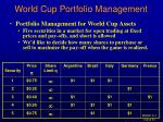 world cup portfolio management