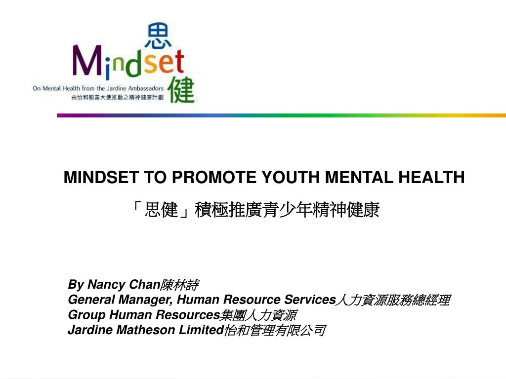 MINDSET TO PROMOTE YOUTH MENTAL HEALTH