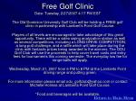 free golf clinic