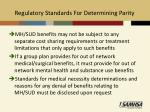 regulatory standards for determining parity