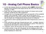 1g analog cell phone basics