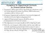 exceptions for departmental contracts for shared cellular devices