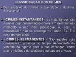 classifica o dos crimes