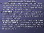 classifica o dos crimes9