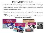 promotion 2 2