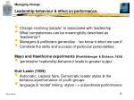 leadership behaviour effect on performance