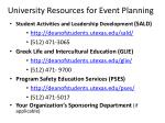 university resources for event planning
