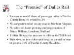 the promise of dulles rail
