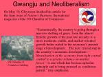gwangju and neoliberalism