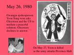 may 26 1980