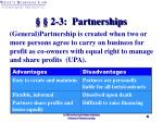 2 3 partnerships