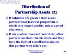 distribution of partnership assets 2