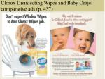 clorox disinfecting wipes and baby orajel comparative ads p 437