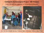 cathlapotle archaeological project 1991 present